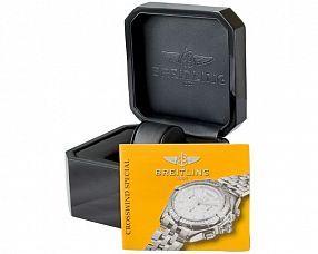Коробка для часов Breitling Модель №09