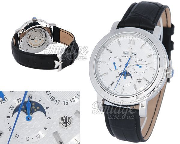 Мужские часы Vacheron Constantin  №M2663
