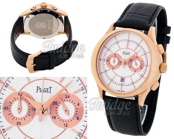 Копия часов Piaget  №N2221