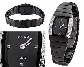 Женские часы Rado  №MX3002