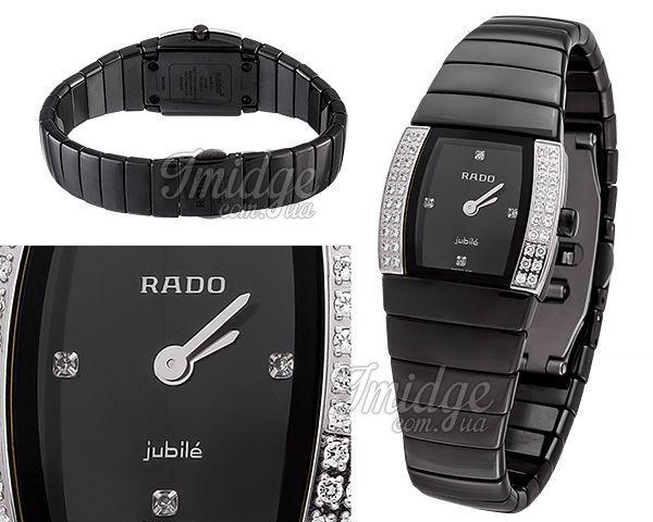 Копия часов Rado  №MX3002