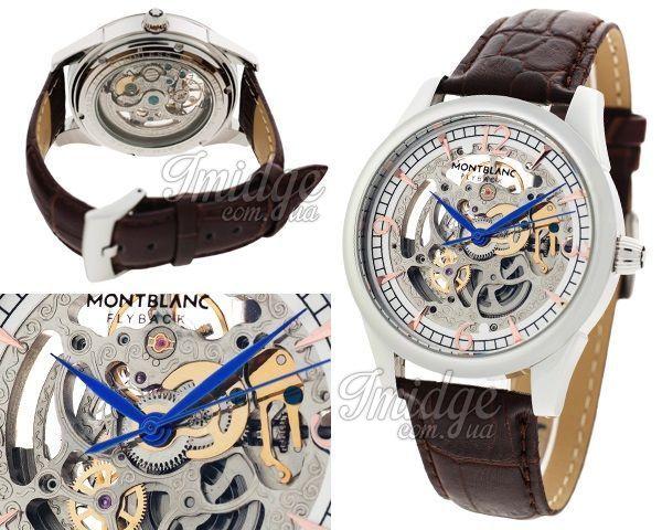 Копия часов Montblanc  №MX2487