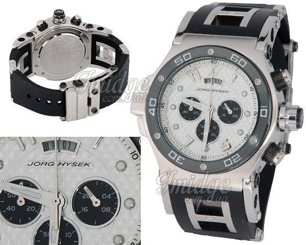 Мужские часы Hysek  №MX0677