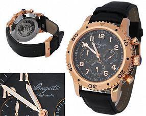 Мужские часы Breguet  №M4181