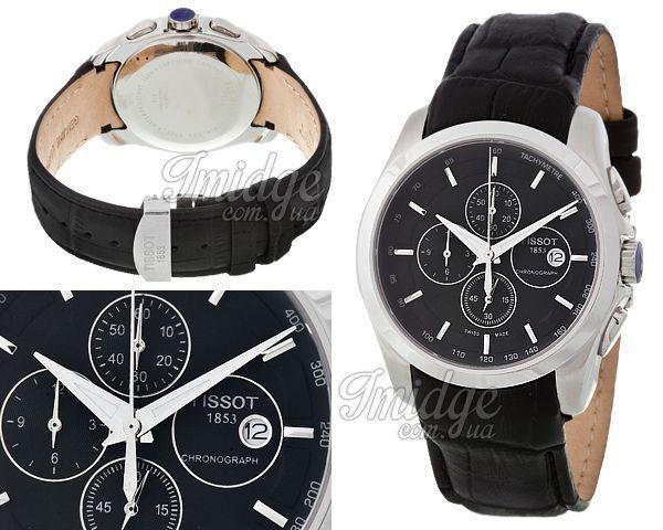 Мужские часы Tissot  №MX1507