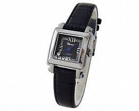Женские часы Chopard Модель №S1876