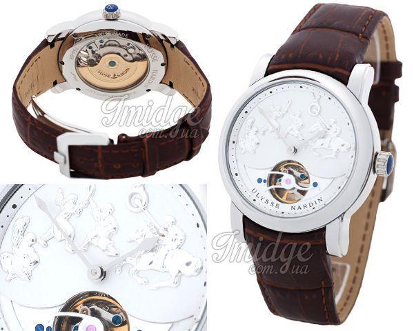 Мужские часы Ulysse Nardin  №MX2749