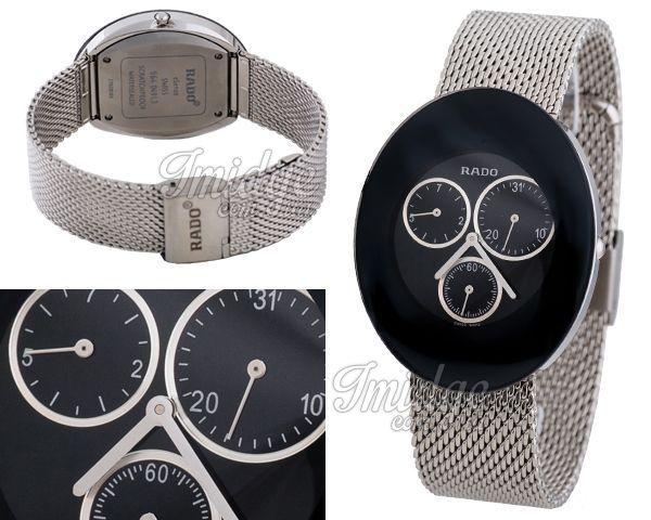 Унисекс часы Rado  №N1301