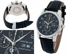 Мужские часы Montblanc  №MX2581
