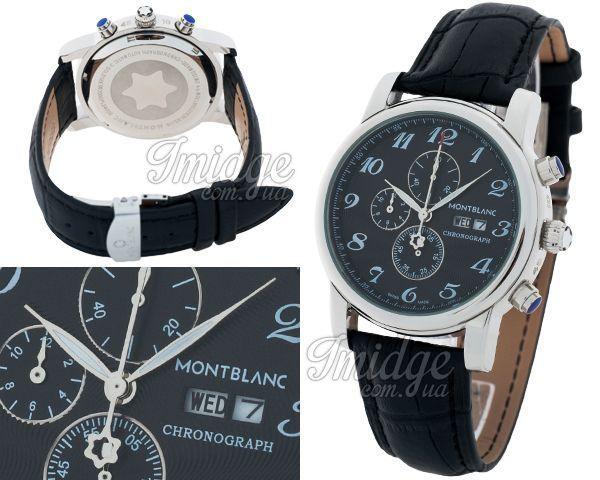 Копия часов Montblanc  №MX2581