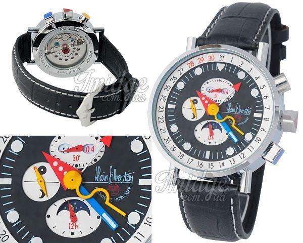 Мужские часы Alain Silberstein  №MX0413