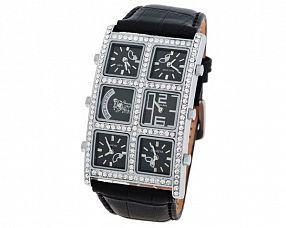 Копия часов IceLink Модель №MX0976