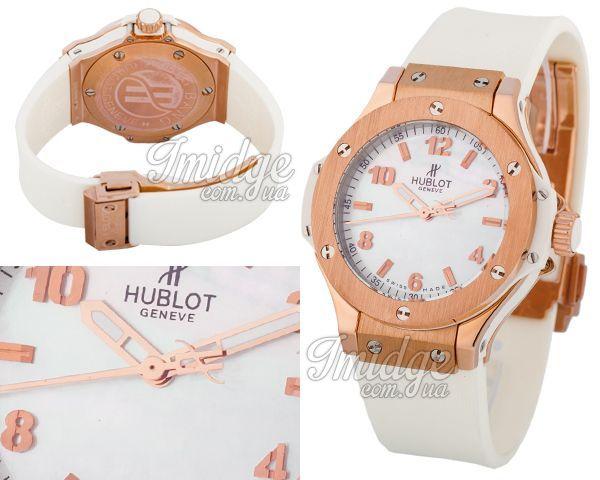 Женские часы Hublot  №MX1968