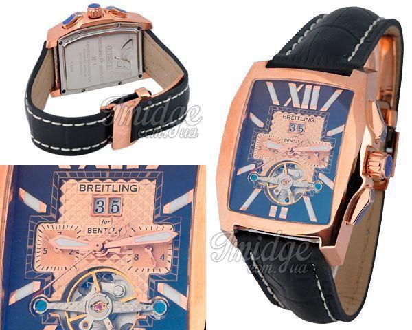 Мужские часы Breitling  №N0326