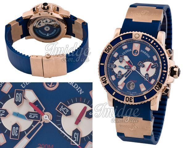 Мужские часы Ulysse Nardin  №MX1223