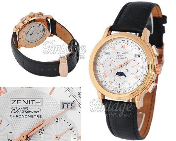 Копия часов Zenith  №M3643