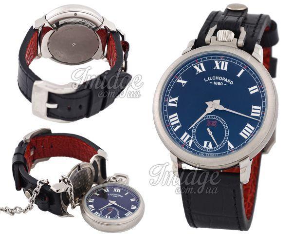 Мужские часы Chopard  №N0834