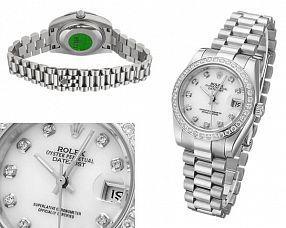 Женские часы Rolex  №MX3426