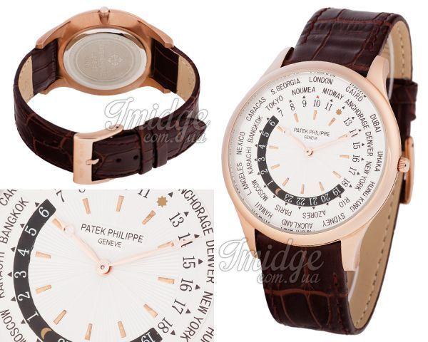 Мужские часы Patek Philippe  №MX2154