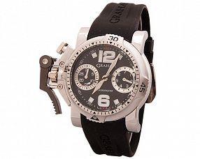 Мужские часы Graham Модель №MX0344