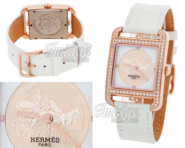 Женские часы Hermes  №MX2511