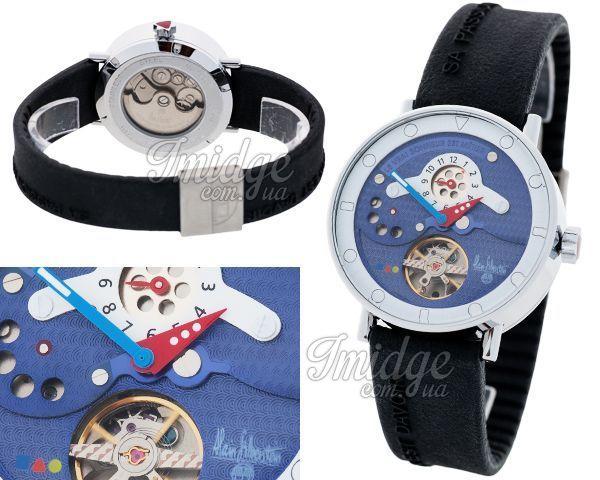 Унисекс часы Alain Silberstein  №MX2642