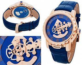 Мужские часы Ulysse Nardin  №MX2040