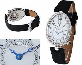 Копия часов Breguet  №N0035