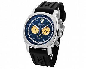 Мужские часы Ferrari Модель №MX2317
