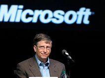 Часы Билла Гейтса