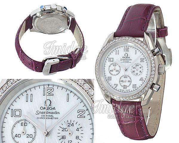 Женские часы Omega  №MX1346