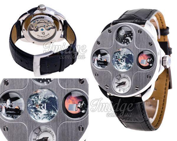 Мужские часы Romain Jerome  №MX0895