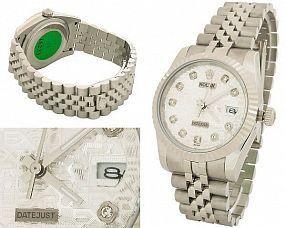 Унисекс часы Rolex  №N0058