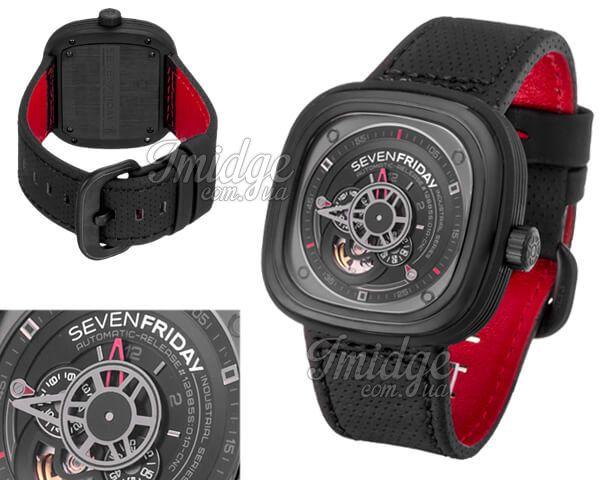 Мужские часы Sevenfriday  №MX3462