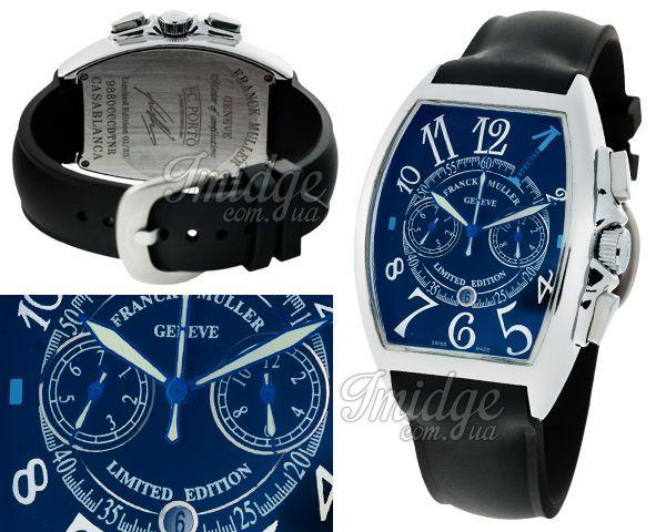 Мужские часы Franck Muller  №MX2332