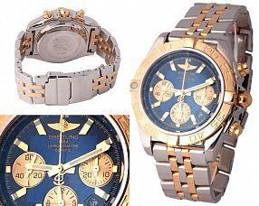 Копия часов Breitling  №MX0729