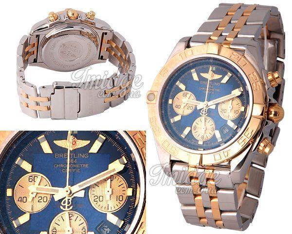 Мужские часы Breitling  №MX0729