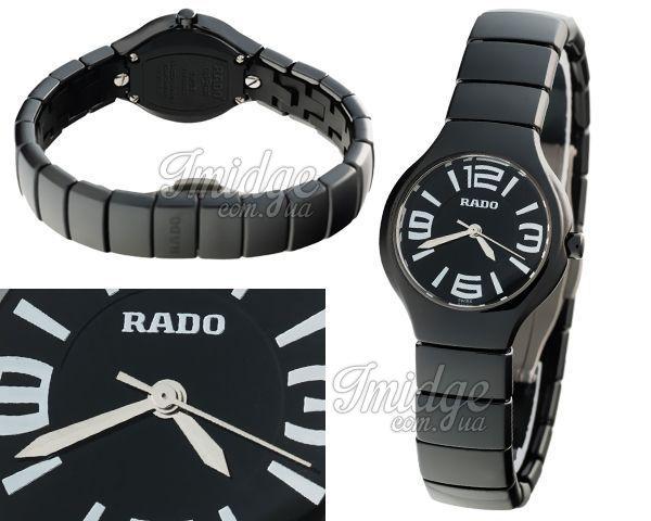 Женские часы Rado  №N1973