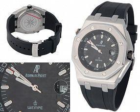 Мужские часы Audemars Piguet  №MX0620