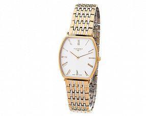 Унисекс часы Longines Модель №MX1382