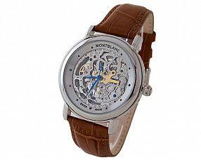 Копия часов Montblanc Модель №S1401