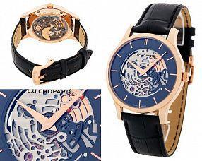 Мужские часы Chopard  №N2090