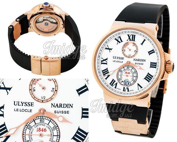Мужские часы Ulysse Nardin  №MX2350
