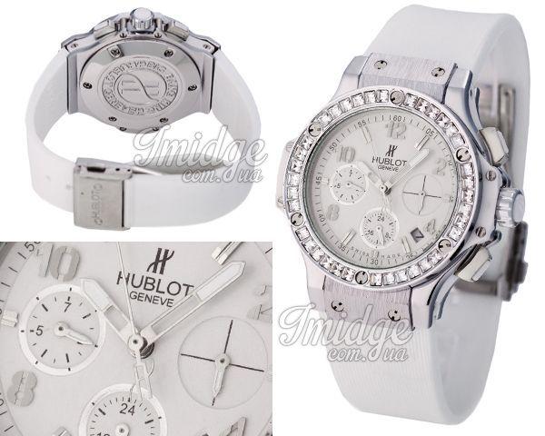 Женские часы Hublot  №MX1851