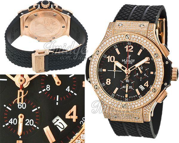 Унисекс часы Hublot  №MX1690