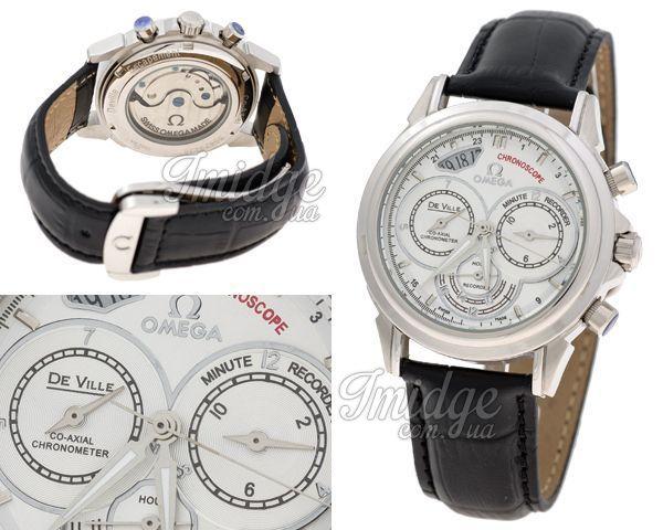 Мужские часы Omega  №MX1022