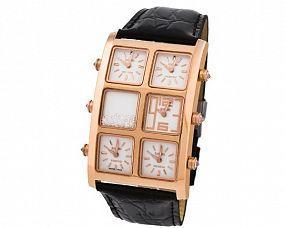 Копия часов IceLink Модель №MX1209