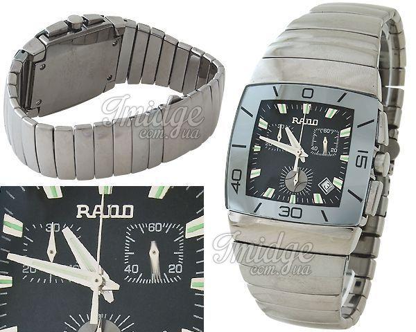 Мужские часы Rado  №M3926