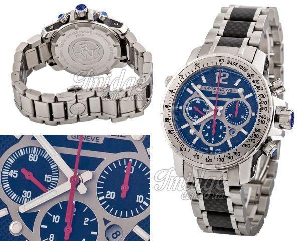 Мужские часы Raymond Weil  №M3765