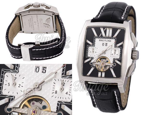 Мужские часы Breitling  №MX1190